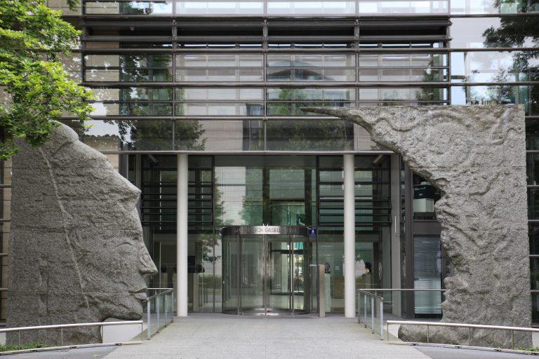 MPG Eingangsbereich ©Kai Weinsziehr /MPG